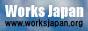 Works Japan