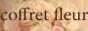 プリザーブドフラワーギフト通販のコフレフルール