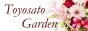 花キューピット お花の贈り物net