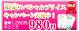 【美肌入浴剤専門店】Linoa web shop