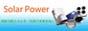電気代0円ソーラー換気扇通販サイト