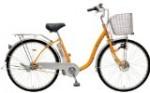 三洋電機製電動自転車エナクルSRF CY-SPF26Dが¥60,000です