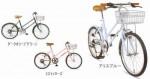 オシャレな自転車 S-サイクル20・6SP M-702 全3色