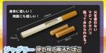 ジャグラー 使い捨て電子タバコ