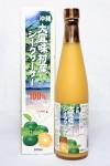 沖縄県大宜味村産シークヮーサー果汁500ml原液 5本セット