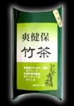 『爽健保 竹茶』(急須用ティーパック)
