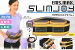 ブルブル振動+EMS機能 EMSMAXエクサベルト スリムジョイ (イエロー・レッド)