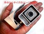 【送料無料】 感知カラーカメラ 録画OK BS-803