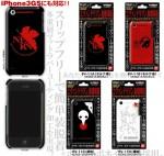 エヴァンゲリヲン新劇場版 iPhone 3G対応 プロテクトギア