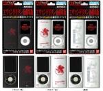 エヴァンゲリヲン新劇場版 iPod nano 4G対応 PCカバー