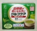 グルコケア(粉末スティック)〔30包〕 【特定保健用食品】