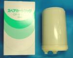 日本インテック OP-8000S (浄水器)スペーアカートリッジ