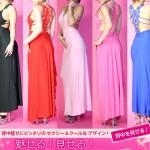 背中ゴージャス刺繍sexyロングドレス DRE-113