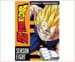 ドラゴンボールZ DVD-BOX  (シーズン8) バビディー&魔人ブー編