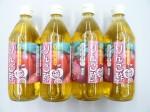 【りんご酢ダイエットなら】激安!マルシマ りんご酢 4本セット