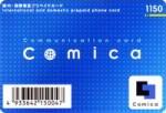 Comicaカード 1150