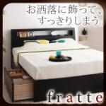 シンプルデザインに遊び心を!棚・コンセント付き収納ベッド