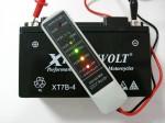 マジェスティ 4HC 250 7B-4 バッテリー新品■送料無料
