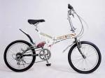 20型6段変速リアサス付折りたたみ自転車