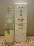 太平洋 吟醸酒 1.8L