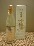 太平洋 吟醸酒 720mL
