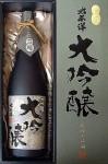 太平洋 大吟醸酒 720ml