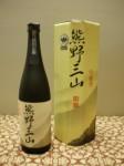 熊野三山 吟醸酒 720mL