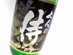 七人の侍 純米酒 1.8L