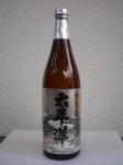 太平洋 本醸造酒 1.8L