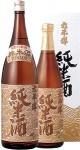太平洋 純米酒 1.8L