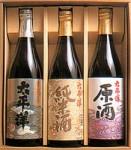 太平洋 本醸造/純米酒/原酒 720mL x3本セット