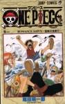 レンタルコミック ワンピース 1~10巻
