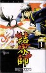 レンタルコミック 結界師 1~30巻セット