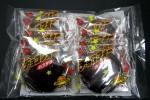 植竹製菓チョコフォーカステラ(1袋10個入)