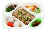 低カロリーのお食事【彩花】おだやか本舗のカロリーコントロールシリーズ