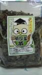 伊豆大島 あしたば茶