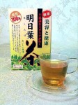 みささ園の明日葉茶