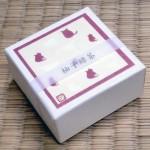 かわいい日本茶【ちゃばこシリーズ】~ねこ群・柚子緑茶~