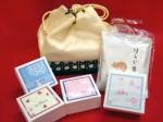 【ミニ巾着付き♪】かわいい日本茶ギフトセット