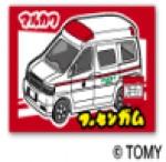 丸川製菓 トミカガム1個入