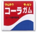 丸川製菓 コーラガム1個入