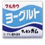 丸川製菓 ヨーグルトガム1個入