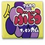 丸川製菓 ぶどうガム1個入
