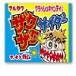 丸川製菓 ザクザクサイダーガム1個入