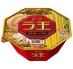 日清ラ王 背脂濃コク醤油114g