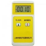 放射線測定器 X線、γ線を測定可能