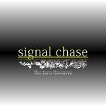 『signal chase』MP3ダウンロード