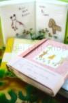 【サカキバラメグミさんデザイン】 かわいい絵本タオル-1枚に1話-