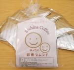 彩香ブレンド・ドリップバッグ・コーヒー(11個入り)
