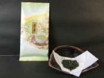 【宇治茶】煎茶雁ケ音200g袋入